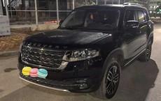 SUV Trung Quốc nhái Range Rover bán lại giá hơn 500 triệu sau 5.000 km, ngang Toyota Vios mua mới