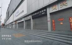 Đây là biện pháp sinh tồn của chợ điện tử lớn nhất Trung Quốc giữa tâm dịch COVID-19
