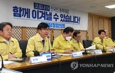 [NÓNG] Hàn Quốc sẽ thực hiện kiểm soát tối đa với tâm dịch Daegu và tỉnh lân cận Bắc Gyeongsang