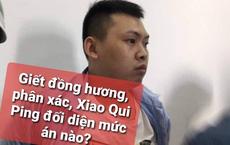 Vụ giết người, phân xác dã man ở Đà Nẵng: Nghi phạm sẽ đối diện mức án nào?