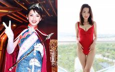 """Hoa hậu châu Á nổi danh TVB ly dị vì hôn nhân """"thiếu lửa"""", tuổi U50 vẫn sở hữu nhan sắc nóng bỏng"""