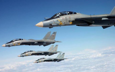 Bí kíp thành công: Vì sao F-14 Iran vẫn khiến kẻ thù khiếp sợ?
