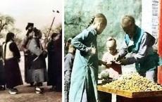Ảnh hiếm tái hiện khung cảnh đón Tết cách đây hơn 100 năm về trước của người dân dưới thời Nhà Thanh