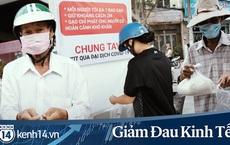 Máy 'ATM nhả ra gạo' miễn phí cho người nghèo giữa thời dịch ở Sài Gòn, đảm bảo 'không một ai bị bỏ lại phía sau'