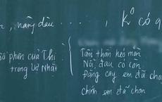 Cô giáo yêu cầu phân tích tác phẩm Vợ nhặt, nữ sinh chứng tỏ mình là Sky chân chính qua bài làm bá đạo