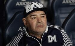 Kết luận mới về sự ra đi của huyền thoại Diego Maradona