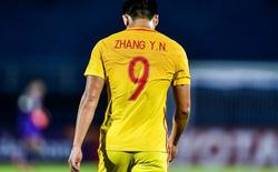 U23 Trung Quốc bị loại bẽ bàng: Vì người Trung Quốc không yêu bóng đá, đương nhiên không thể thưởng thức hương vị ngọt ngào