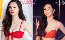 """Người đẹp được đặc cách bất ngờ rút khỏi """"Hoa hậu Việt Nam 2020"""" vào phút chót là ai?"""