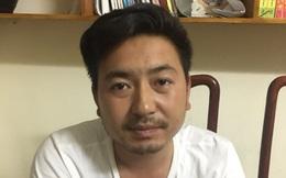 """Gã thanh niên H'Mông đẹp như """"trai Hàn Quốc"""" chuyên lừa tán tỉnh phụ nữ rồi bán sang Trung Quốc"""