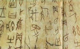 Bí ẩn bức thông điệp 3.000 năm trên mai rùa