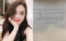 Phát hiện bị ung thư, cô gái bỏ đi để người yêu khỏi vướng bận, lá thư để lại gây xúc động