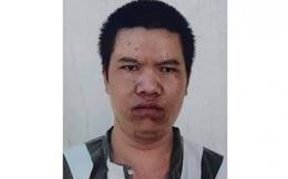 Truy nã toàn quốc một phạm nhân trốn trại ở Quảng Ninh