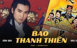 """Dàn sao Bao Thanh Thiên sau 20 năm ai cũng bạc đầu, đến """"Triển Chiêu"""" Tiêu Ân Tuấn cũng """"lột xác"""" rồi"""