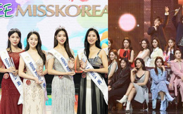 Cuộc thi Hoa hậu Hàn Quốc lạ đời nhất lịch sử: Phông nền hội chợ, Hoa hậu ỉu xìu khi nhận giải, dàn thí sinh trình diễn như idol Kpop