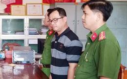 Nguyên Giám đốc Quỹ tín dụng ở Trà Vinh bị bắt vì tiếp tay cho sếp chiếm đoạt tiền tỷ