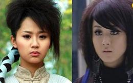 Dương Tử, Triệu Lệ Dĩnh và hàng loạt mỹ nhân khiến fan từ chối nhận người quen khi diện tóc sư tử gây ám ảnh