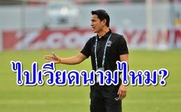 Fan Thái Lan chỉ ra lý do ngăn cản Kiatisuk sang dẫn dắt CLB TP.HCM ở V.League 2021
