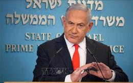 Thủ tướng B.Netanyahu bí mật thăm Saudi Arabia