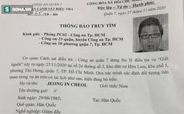 Vụ thi thể trong vali ở Sài Gòn: Công an trích xuất camera, truy bắt gã giám đốc quốc tịch Hàn Quốc