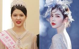 Hoa hậu Hoàn vũ Trung Quốc vừa lên ngôi đã bị chê bai nhan sắc thậm tệ, ảnh thật và ảnh trên mạng khác nhau một trời một vực