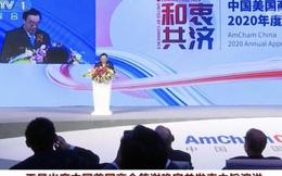 Trung Quốc cử quan chức bị Mỹ trừng phạt tới dự tiệc tối do AmCham tổ chức tại Bắc Kinh