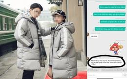 """Đặt áo khoác đôi nhưng hàng chưa kịp về đã chia tay, cô gái nhắn một tin khiến chủ shop """"tím mặt"""""""