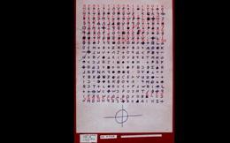 Nhóm giải mật mã nghiệp dư dịch thành công thông điệp của kẻ sát nhân hàng loạt Zodiac Killer