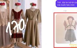 Shop quần áo dùng thuật 'ẩn thân' sau khi nhận gần 1,6 triệu tiền đồ của khách: Kêu trời không thấu!