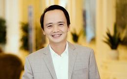 """Ông Trịnh Văn Quyết tuyên bố là người tiên phong đánh thức """"hoa hậu đang ngủ"""" Gia Lai"""