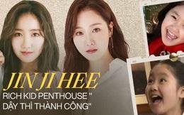 """Sao nhí xấc láo nhất Gia Đình Là Số 1 lột xác thành """"rich kid"""" Penthouse Jin Ji Hee: Đã dậy thì ngoạn mục còn có thành tích khủng ở trường danh giá"""