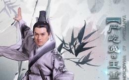 Truyện Kim Dung: Môn võ công khắc chế kiếm pháp của Vương Trùng Dương