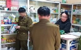 Nhận tiền không tịch thu tiêu hủy tang vật, 4 công chức quản lý thị trường Phú Thọ bị xử lý thế nào?