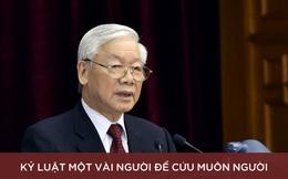 Tổng Bí Thư, Chủ tịch nước Nguyễn Phú Trọng: Cán bộ quản lý số tiền rất lớn, quyền cũng rất to... nếu không cẩn thận dễ mắc vào cám dỗ
