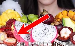 """Netizens Việt phát cáu với cách bổ chôm chôm của nữ YouTuber mukbang Hàn, nhìn vội còn bị nhầm là… """"quả trứng luộc có gai"""""""