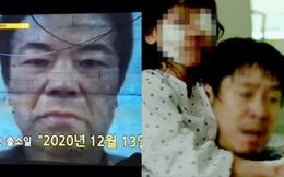 Chỉ hơn 1 tuần nữa được tại ngoại, tên tội phạm ấu dâm vụ bé Nayoung có hành động gây sợ hãi trong tù khiến dư luận dậy sóng