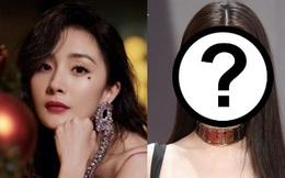 Top 10 sao nữ được yêu thích nhất 2020: Dương Mịch xếp thứ 8, Triệu Lệ Dĩnh - Dương Tử bị mỹ nhân khác 'cướp' ngôi quán quân
