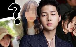 Thông tin hiếm cực nóng về bạn gái mới của Song Joong Ki: Mỹ nhân trong giới luật sư, đã từng qua một đời chồng?