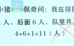 Tính 4+6+1=11 vẫn bị gạch sai, cô học trò thắc mắc phản hồi và nhận lại lời giải đầy thuyết phục
