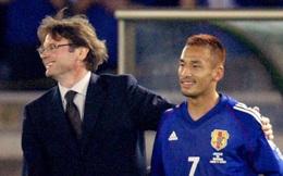 """Nhắc lại kỳ tích Nhật Bản ở World Cup, AFC ca ngợi hết lời """"Phù thủy trắng"""" U19 Việt Nam"""