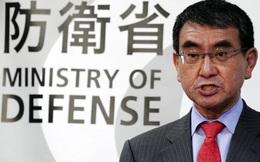 Nhật Bản hủy kế hoạch sắm hệ thống phòng không Aegis Ashore