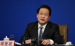 Cựu Chủ tịch Ủy ban Giám sát bảo hiểmTrung Quốc nhận án 11 năm tù