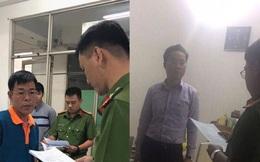 Truy tố cựu Phó chánh án toà quận 4 Nguyễn Hải Nam tội xâm phạm chỗ ở người khác
