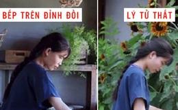 """Nghi vấn một kênh Youtube Việt Nam """"đạo nhái"""" Lý Tử Thất bị netizen Trung Quốc lên án gay gắt, lọt hẳn top 1 tìm kiếm weibo"""