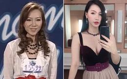 Điều ít người phát hiện ra về MC Minh Hà