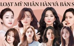 Cuộc đời trái ngược của mỹ nhân Hàn và bản sao: Bên hiền bên nổi loạn, cặp của Kim Tae Hee - Song Hye Kyo thị phi đường tình