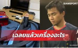 """Cầu thủ triệu đô của Thái Lan khoe """"đồ chơi"""" mới, fan tưởng bị chấn thương nặng nhưng thực ra là vật dụng đã quen thuộc với Văn Lâm, Văn Hậu"""