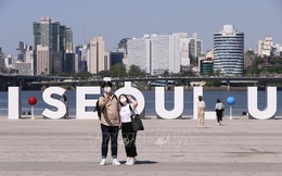 Hàn Quốc: Thúc đẩy kế hoạch di dời thủ đô hành chính Seoul tới Sejong