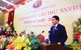 Chủ tịch Nguyễn Đức Chung: Đề cao trách nhiệm nêu gương của cán bộ, đặc biệt người đứng đầu