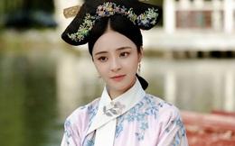 """Phi tần bí ẩn của Hoàng đế Càn Long: Tuyệt sắc giai nhân xuất thân thường dân được xem là nguyên nhân khiến Kế hoàng hậu """"cắt tóc đoạn tình"""""""