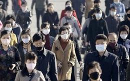 Hàn Quốc đang xác nhận về ca nghi nhiễm Covid-19 người Triều Tiên